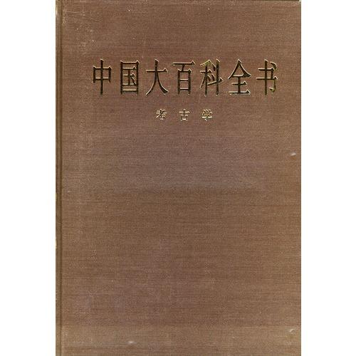 白山茶吉他谱无和弦版-邮箱xiangyangchen1987@qq.com   中国百科全书24CD完美版就有,
