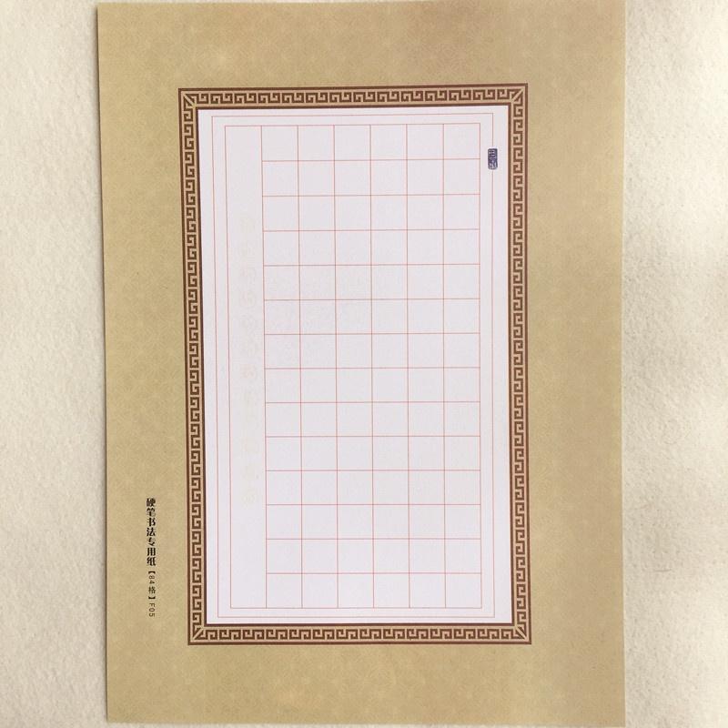 批发三园牌16k硬笔书法练字纸钢笔字书法专用纸红大方格稿纸定做图片
