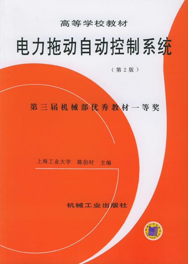 合肥工业大学出版社
