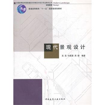 00 景观设计师便携手册——便携手册系列 3220 条评论) 68.