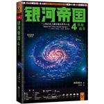 ��ӵ۹�4�����ǰ�ࣨ������ʷ����ÿ���ϵ��С˵��Best All-Time Novel Series����������SFС˵Э�ᣬ1966�꣬�?���ݣ�