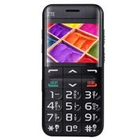 【原封包邮】中兴(ZTE)U288G 移动/联通2G老人手机 黑色 白色 红色
