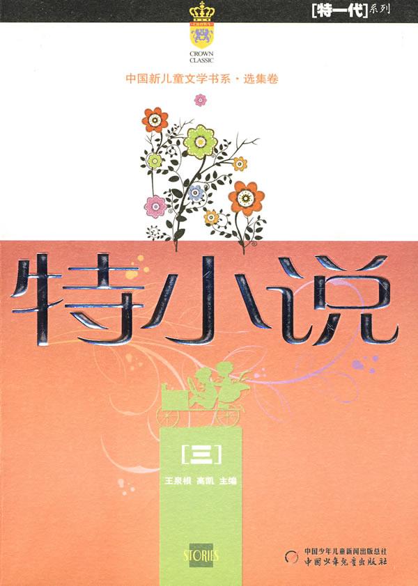鲁迅简笔画_鲁迅在日本认识的朋友