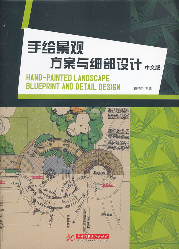 手绘设计书籍