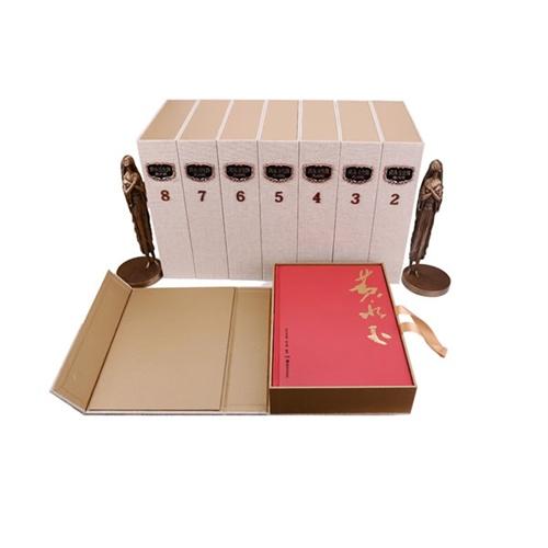 《黄永玉全集》特精装典藏版,全14卷 128000元预定