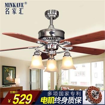 名家汇风扇灯现代简约吊扇灯家用装饰风扇客厅餐厅欧式风扇吊灯48寸fz