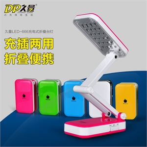 dp久量led折叠式充电台灯的开关的结构图