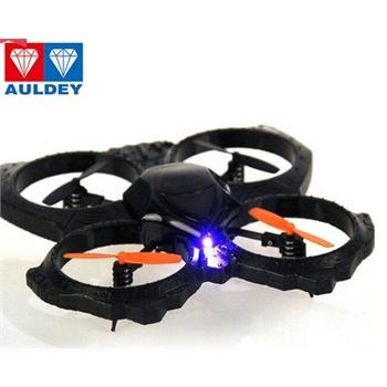 奥迪双钻 遥控飞碟/直升飞机玩具 四通道遥控飞行器 2.4g 856691