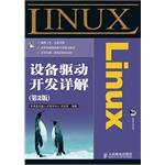 Linux�豸������(��2��)Ƕ��ʽlinux����������⣬linux����ϵͳ�̳̾��⣡
