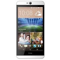 【当当网】 HTC D826d (臻珠白) 16G版