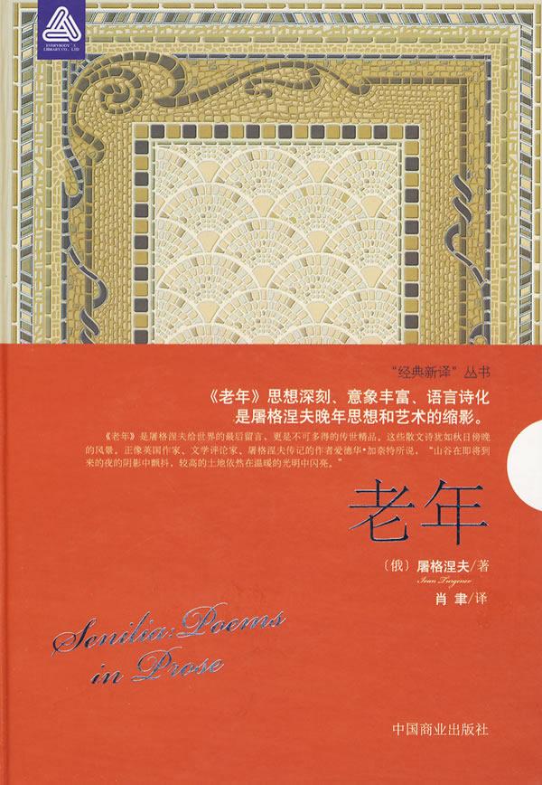 老龄化扇形统计图 中国人口老龄化统计图 人口老龄化统计图