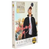 喀什噶尔胡杨(邮限量版)cd+vcd