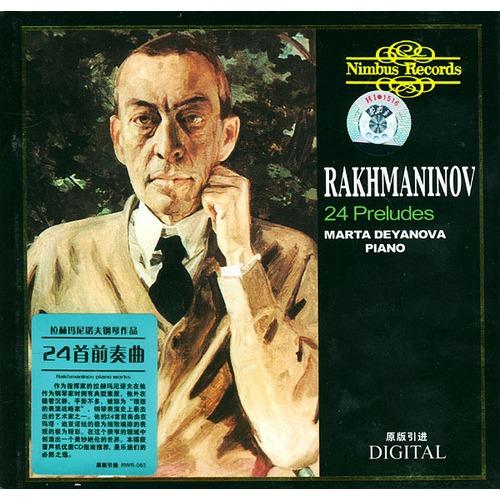 拉赫玛尼诺夫钢琴作品 24首前奏曲 RWR 063