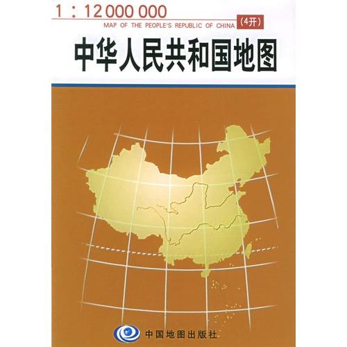 中华人民共和国地图1:120000004