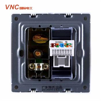 vnc 开关插座面板 有线电视电脑网线插座 辉煌a2-020
