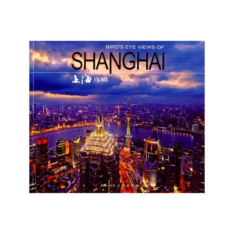 上海森乐sv8接线图