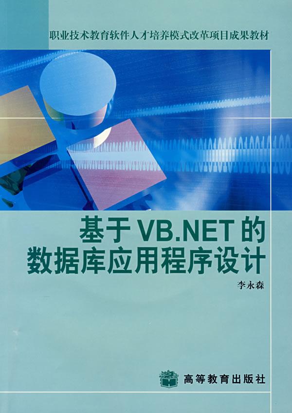 计算机/网络>程序设计