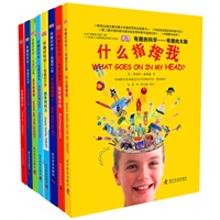 """有趣的科学(平装共8册,DK最经典最热销的少儿科普丛书,荣获中国童书金奖,新闻出版总署向青少年推荐的百种优秀图书,包括""""玩转数与形、什么组成我、这就是元素、有趣的进化、货币转转转、数学魔术师""""等)"""