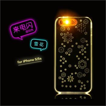 苹果iphone5s来电闪保护壳 苹果5情侣手机壳 添加闪光灯档扣开关 来电
