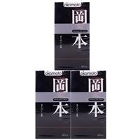 okamoto 冈本 至尊极限超薄10只*3盒