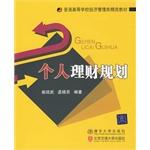 家庭个人理财书籍排名_家庭个人理财书籍推荐榜 - moqiweni - 莫绮雯