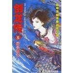雅朵有声小说 亚洲
