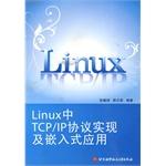Linux��TCP/IPЭ��ʵ�ּ�Ƕ��ʽӦ��