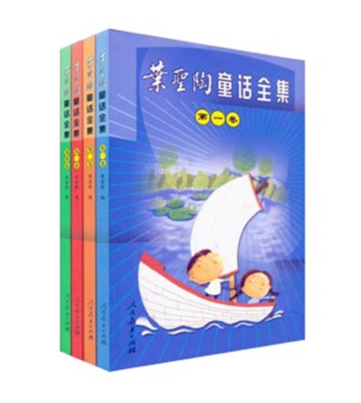中国现代作家录 叶圣陶 - 励志爷爷(oscarg) - 励志爷爷陈岚文化编创杂志型博客