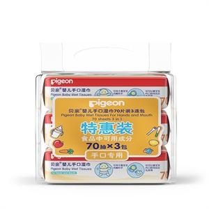 贝亲-婴儿手口湿巾70p*3 PL145