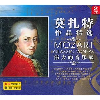 莫扎特 宗教音樂_bigman韓劇音樂音樂莫扎特_莫扎特的音樂