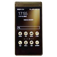 【当当网】 三星(SAMSUNG)/W2015+智能电信4G 双卡双待 W2015至尊金/W2015+至尊银手机 (至尊银)