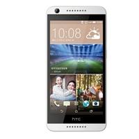 HTC D626w Desire(4G LTE 双网公开版)