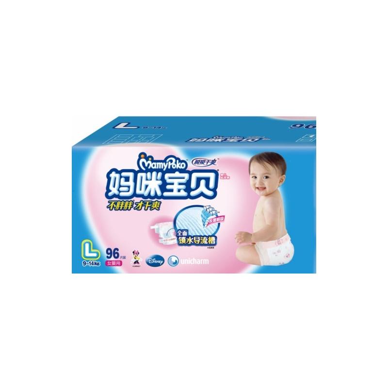 00 宝贝可爱 防螨抗菌婴儿洗衣液 洗衣精 1000ml补 59.