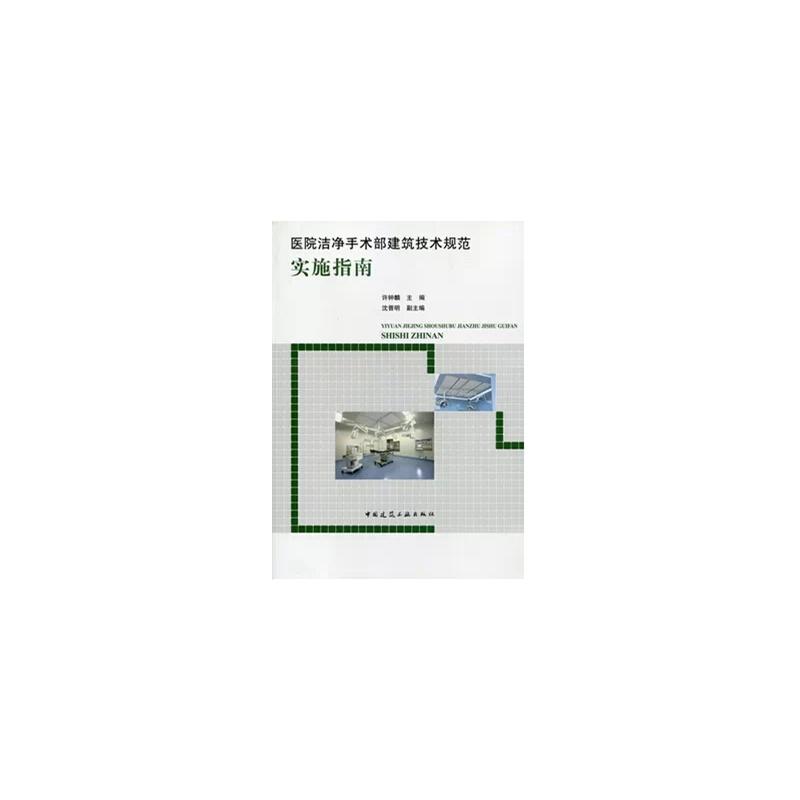 木结构设计规范(2005年版gb50005-2003)