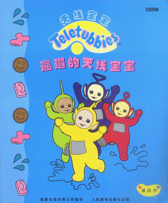 简笔画雪孩子图片; 最喜欢的书是《天线宝宝》