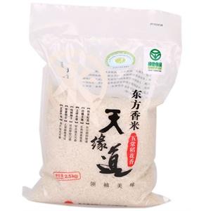 当当 五常稻花香米 2.5KG 29.9元