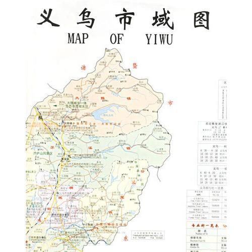 义乌旅游商务交通图