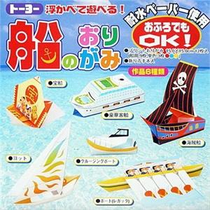 包装清单 包装袋*1,封面 折法图 折纸 品牌 童洋折纸 型号 5108-2