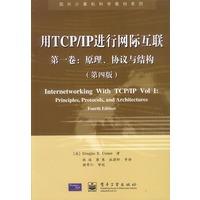 用TCP/IP进行网际互联(第一卷):原理、协议与结构(第四版)