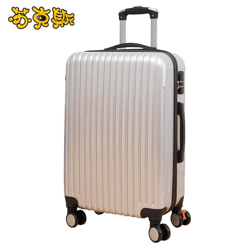 行李箱登机箱子飞机轮