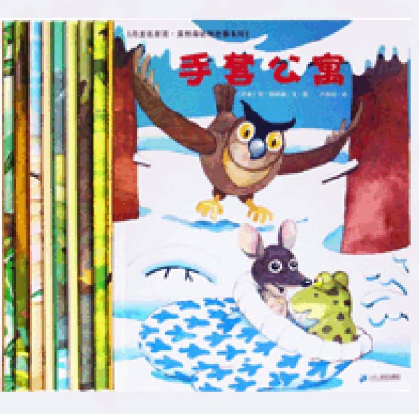 【丹麦名家简·莫根森动物故事系列】(全十册)