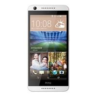 HTC D626d Desire(4G LTE 双卡全网通电信版)