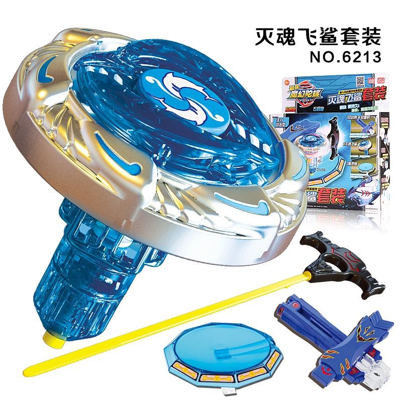 【奥迪双钻其他运动玩具】灵动创想魔幻陀螺对战套装
