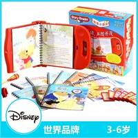 Story Reader 故事小宝贝 迪士尼系列 电子魔法书套装(阅读器+11本书)