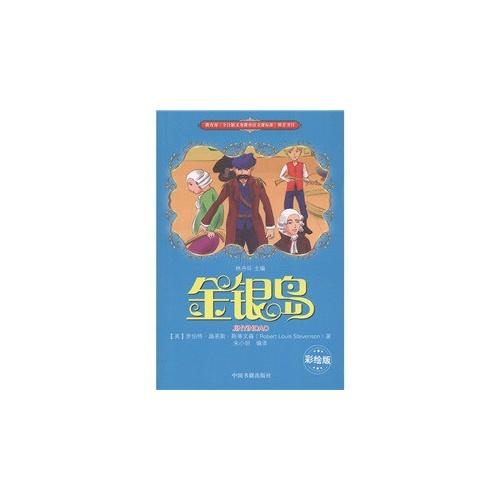 金银岛详情 蔚蓝网 (25条商家评论) 2013-06-27 04:33:19 商城