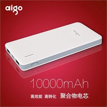 合物移动电源10000毫安t
