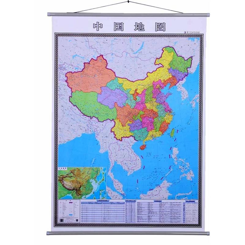 最新竖版 中国地图挂图