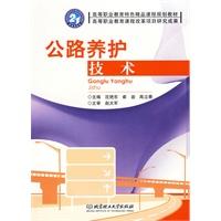 02s701砖砌化粪池 国家建筑标准设计图集 ―给水排水专业