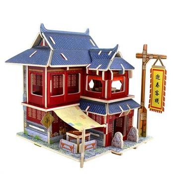 若态科技世界风情diy手工制作手工房子建筑模型玩具益智拼装玩具儿童