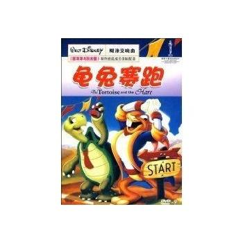 龟兔赛跑简装版 1dvd,9(1935)图片